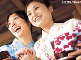[制作事例]玉造温泉・神湯めぐり ウェブサイト作成 玉造温泉旅館協同組合