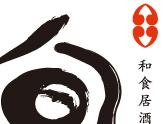 [制作事例]和食居酒屋 旬門 VI(ロゴマーク)作成 和食居酒屋 旬門[安来市]